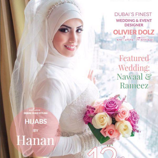مجلة موزلم برايد - العروس المسلمة