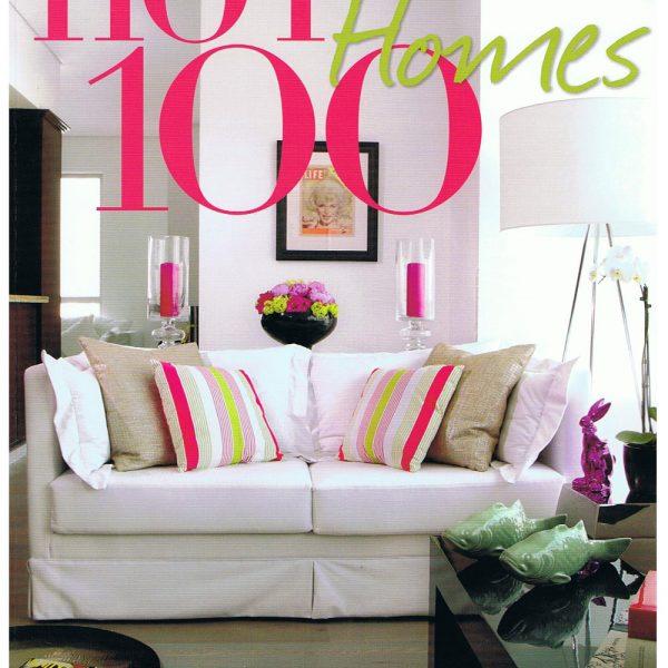 أهلًا - أفضل 100 منزل