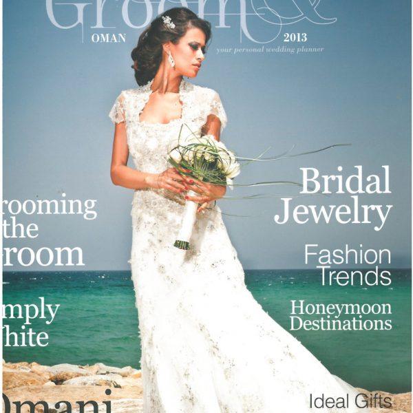 مجلة العريس والعروس - عُمان