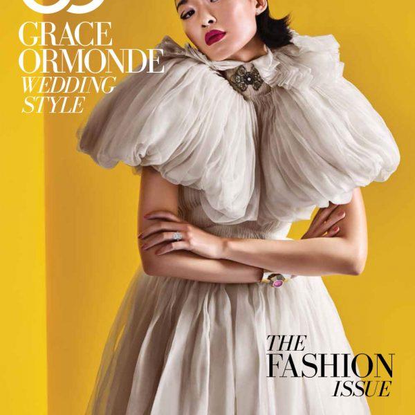 مجلة جريس أورموند لأنماط الزفاف